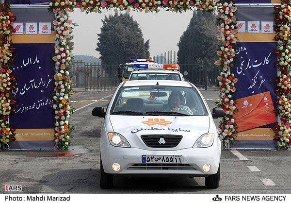 photojam.mihanblog.com